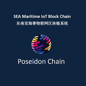 Poseidon Chain
