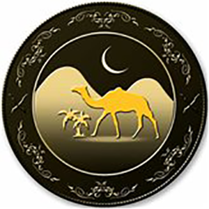 Arab League Coin (ALC)