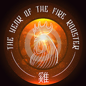Logo FireRoosterCoin