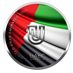 United Arab Emirates Coin