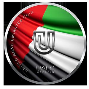 Logo United Arab Emirates Coin