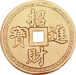 ZCC Coin