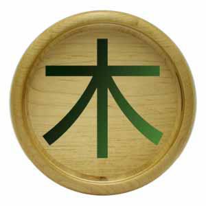 Precio Wood Coin