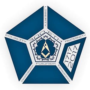 Logo 1717 Masonic Commemorative Token
