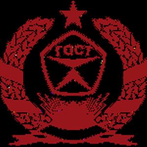 Logo Gostcoin