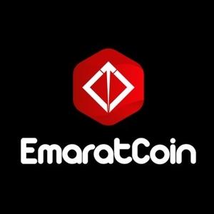 Logo EmaratCoin