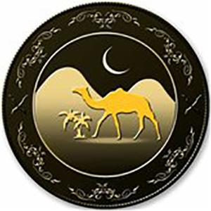 Logo Arab League Coin